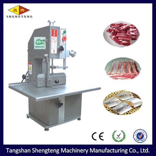 260 stainless steel cooked meat cutting machine meat slicing cutting machine bone and meat cutting m
