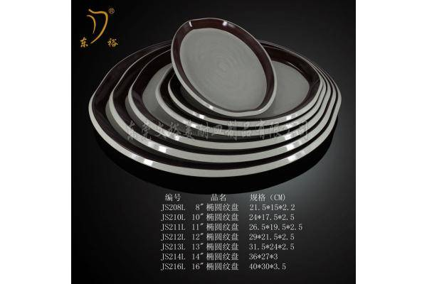 brown oval plates melamine plates OEM/ODM accepted
