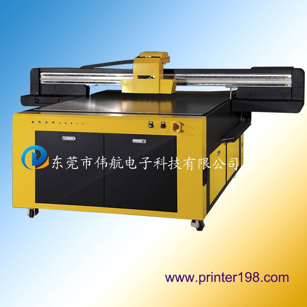 Weihang MJ-UV2513 Digital UV Inkjet Printer