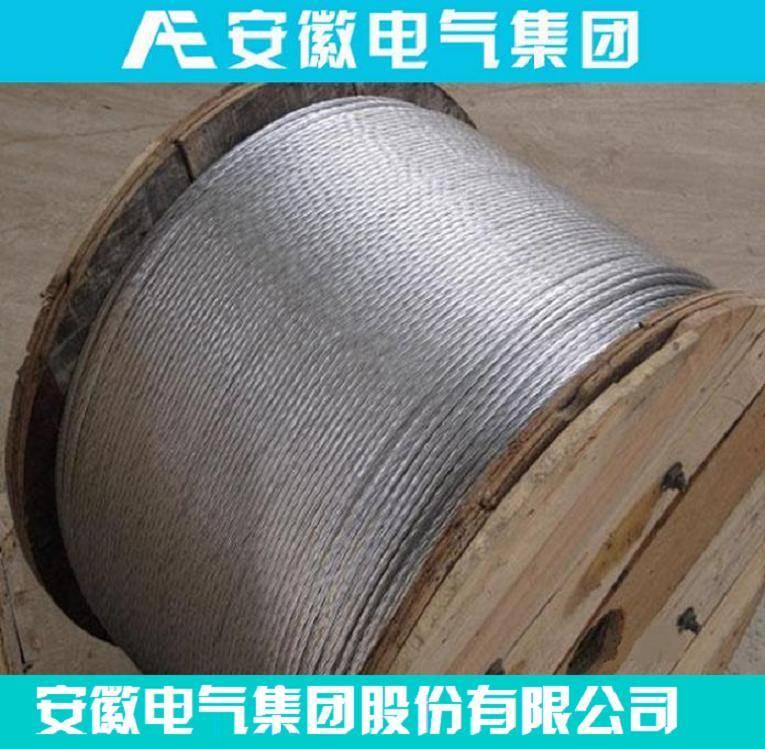 ACSR---Penguin,Aluminium Conductor Steel Reinforced