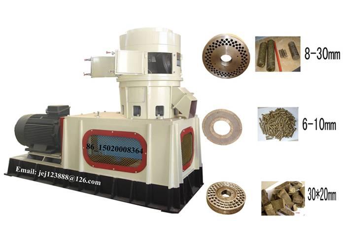 wood pellet mill/pellet press/briquette machine/pellet plant