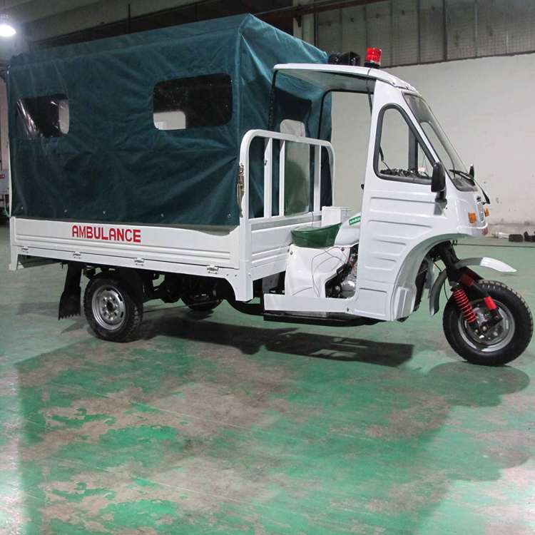 200cc Ambulance Tricycle 3 Wheel Motorized Trike