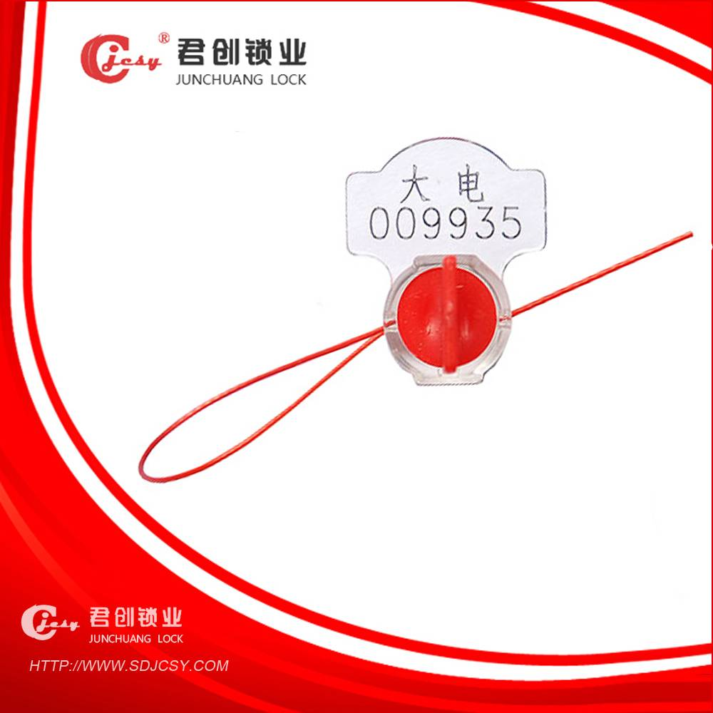 Water Electric box twist cable wire meter seal