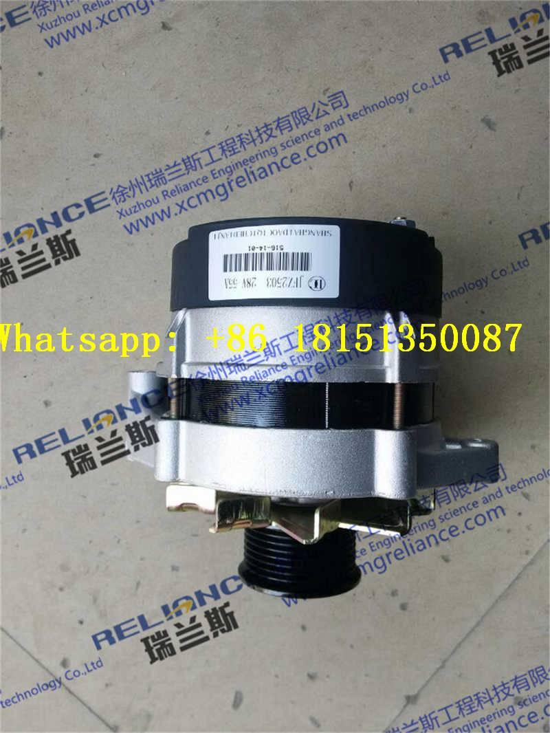 XCMG LW500FN-generator-D11-102