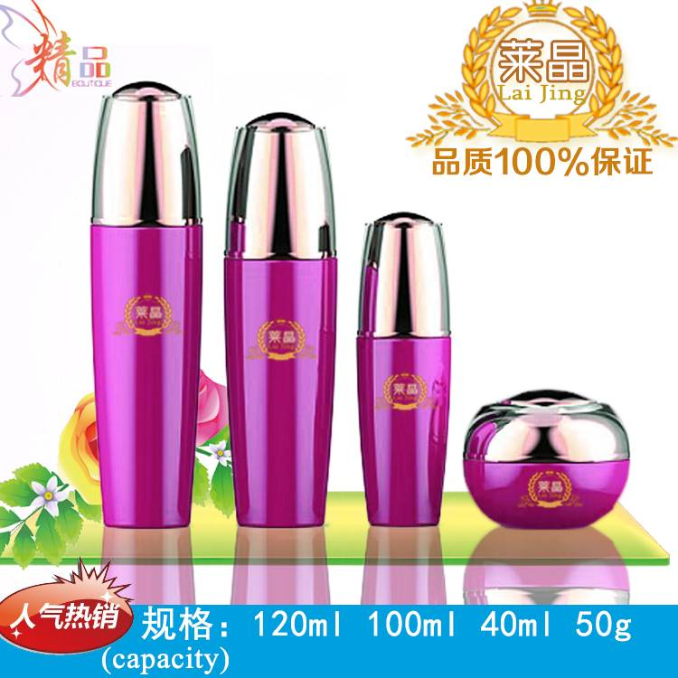china provide sale round glass cosmetic the emulsion makeup remover/removing lotion conditioning hai