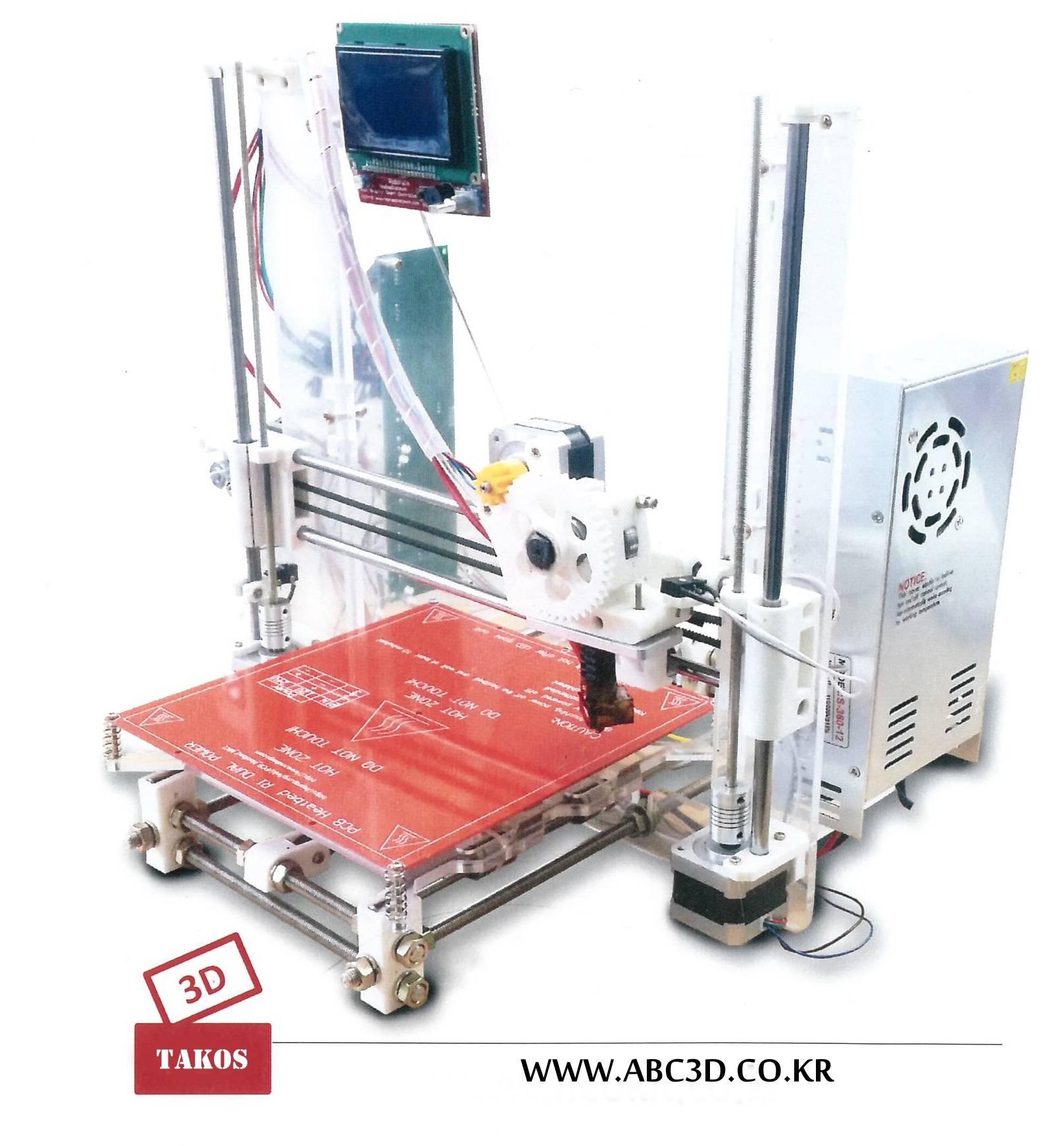 ABC3D Printer