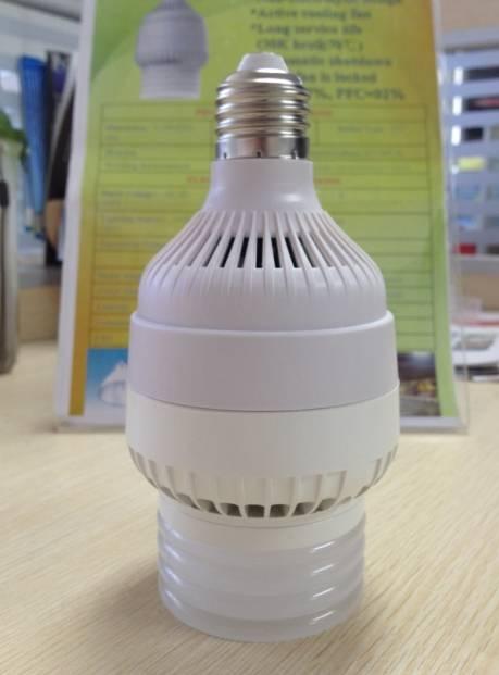 50W E40 LED bulb