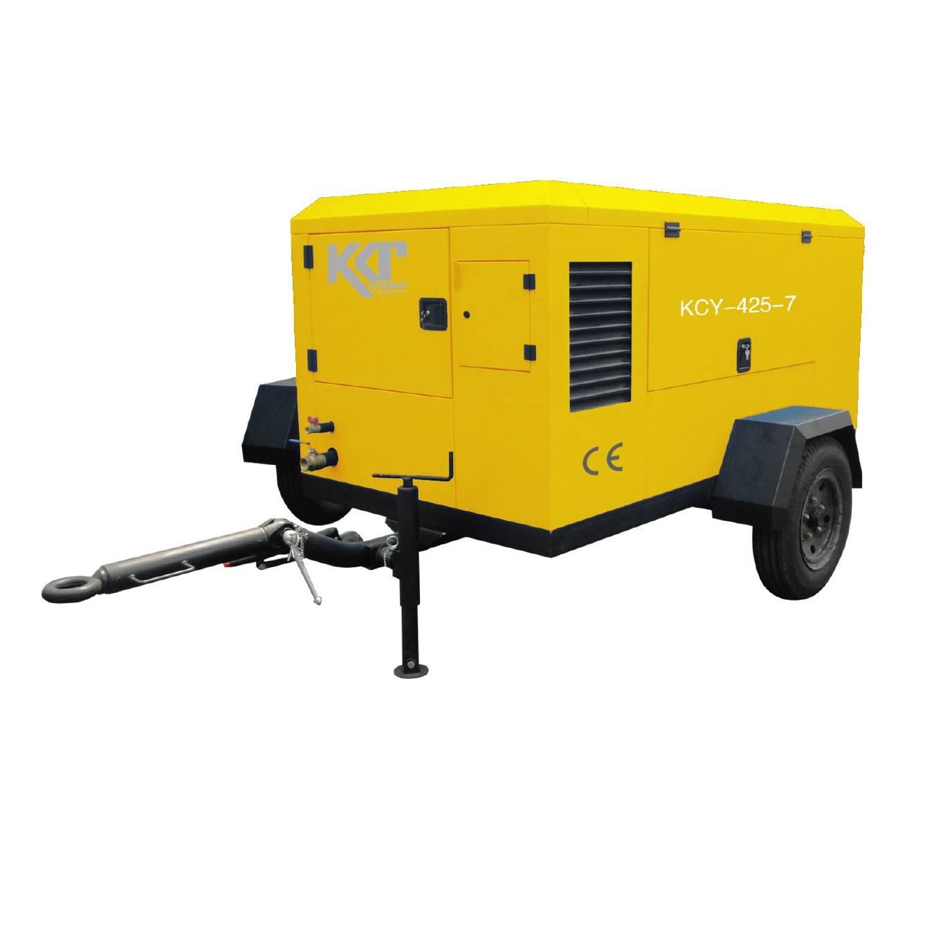 KCY425-7 portable rotary screw air compressor