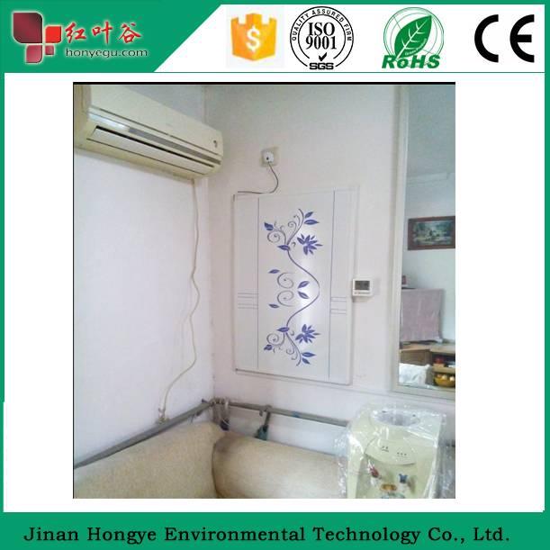 Wall Mounted Bathroom Radiator Heater