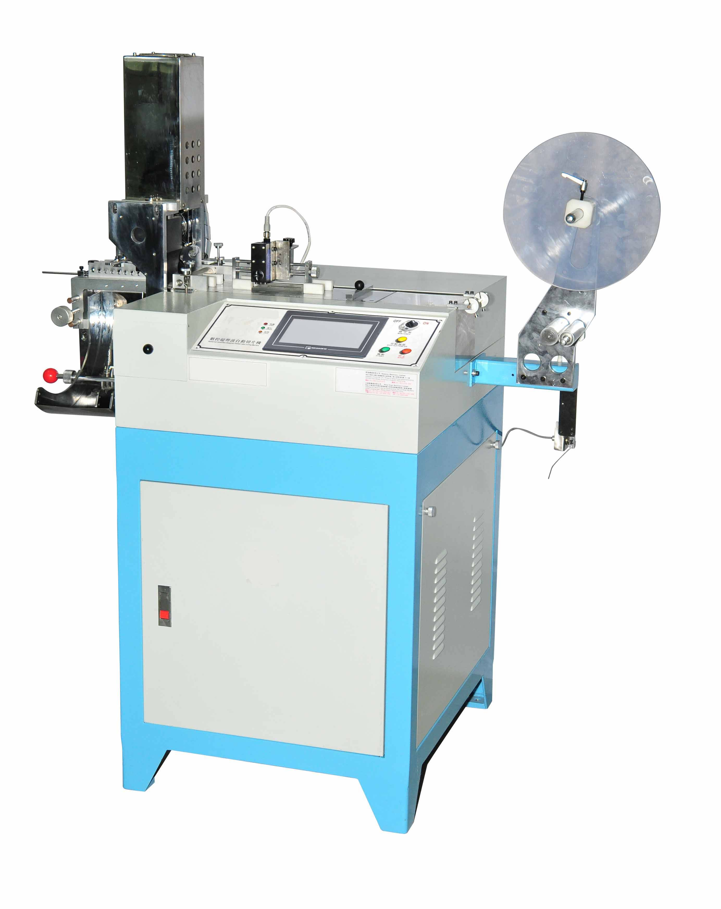 Numerical Controlled Ultrasonic Printed Label Cutting Machine (HY-828)