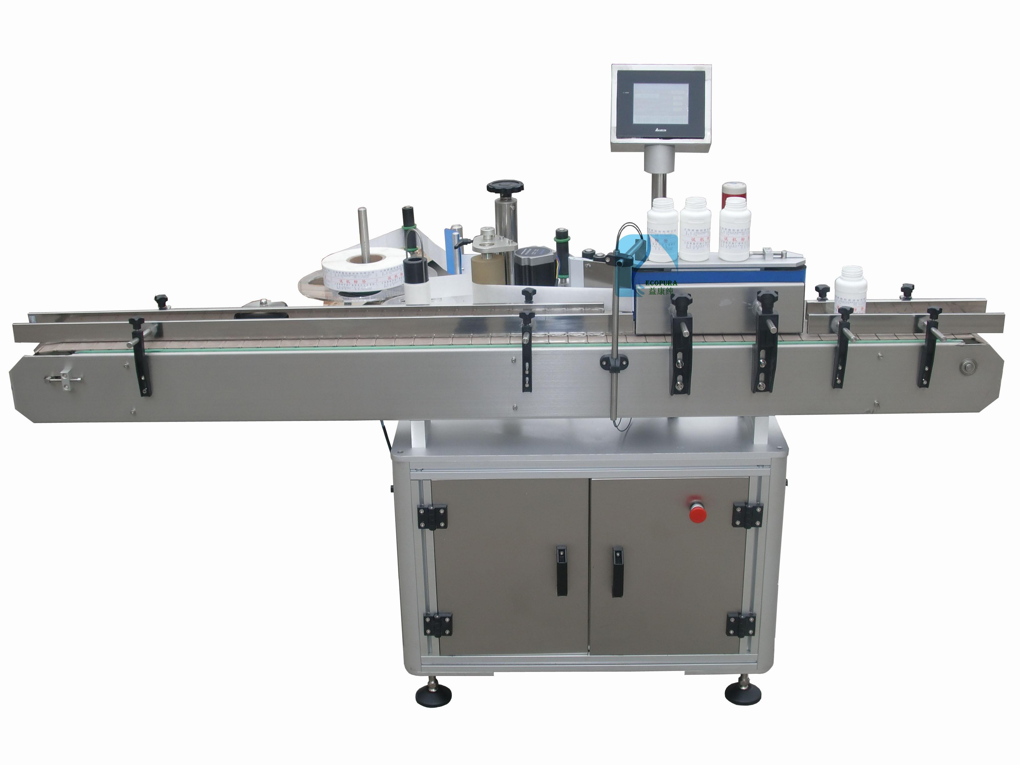 Automatic Adhesive Stick Labeling Machine