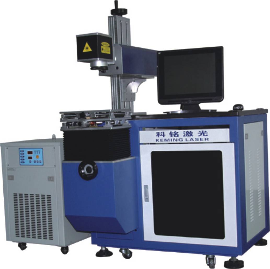Semiconductor side pump laser marking machine