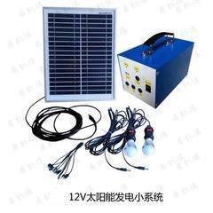 Economic Household solar power system