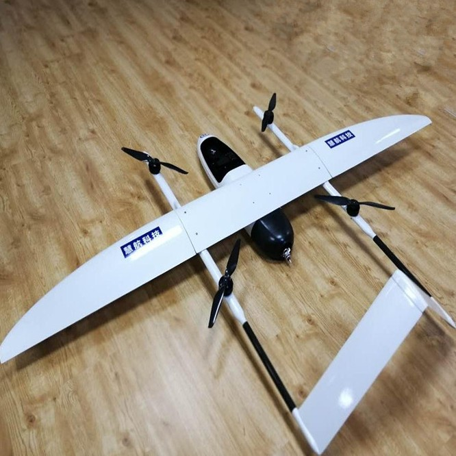 2018 Long Range Fixed Wing VTOL Professional Mapping And