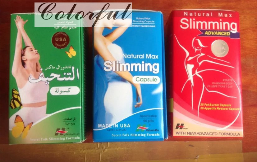 Natural Max Slimming Capsule,Natural Weight Loss Product,Dietary Supplement,Slimming Capsule