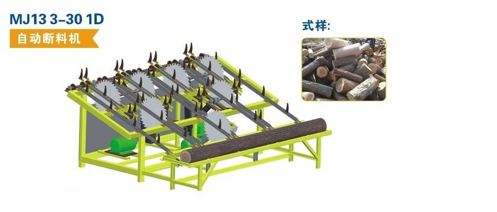 High quality wood cutting machine Auto-Feeding Off  Machine for logs