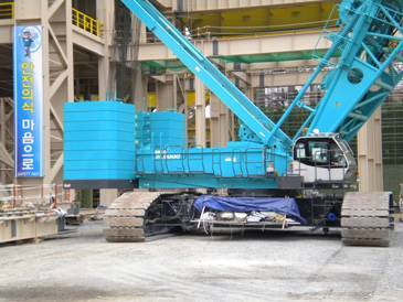 SL6000 / 550 ton kobelco crawler crane