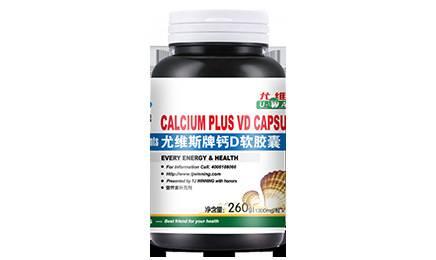 liquid calcium for baby