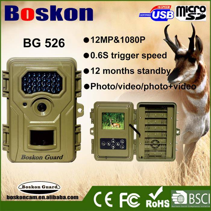 12Mp Wireless Wildlife Scouting Camera Outdoor Covert Trail Camera