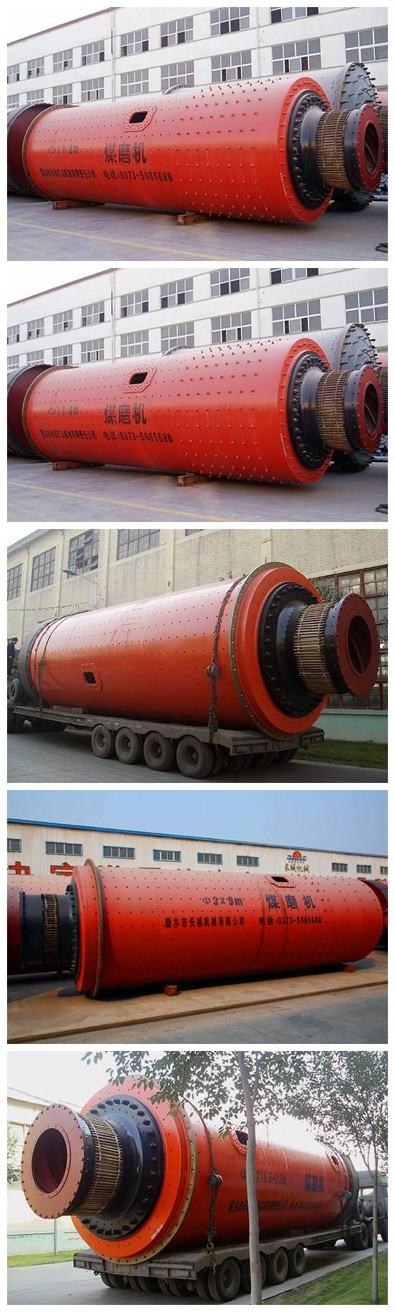 Factory Price Custom&Top Quality Coal Ball Mill For Coal Grinding