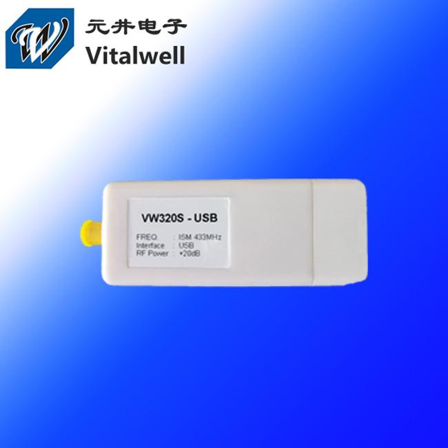 VW320S-USB 2018 ISM wireless solution 100mW 433MHz USB RF Transmitter