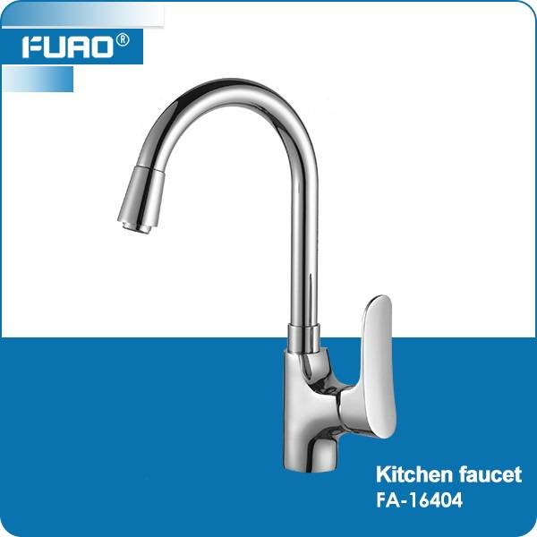 Single lever kitchen sink mixer tap