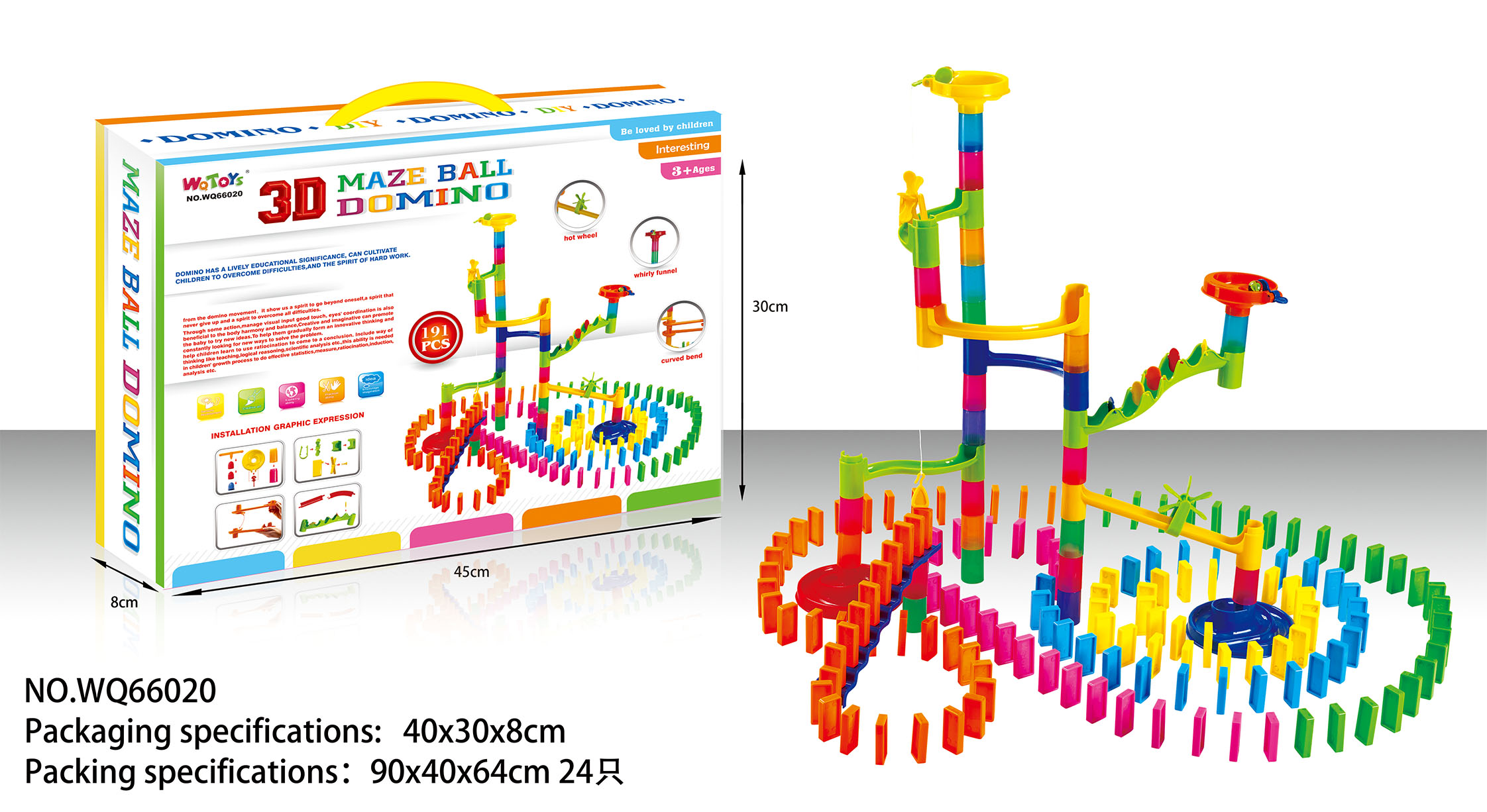 domino intelligence game 191pcs 3d maze ball plastict educational toys