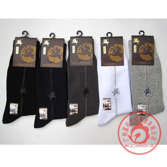 Cotton Men Socks supplier from socks manufacturer