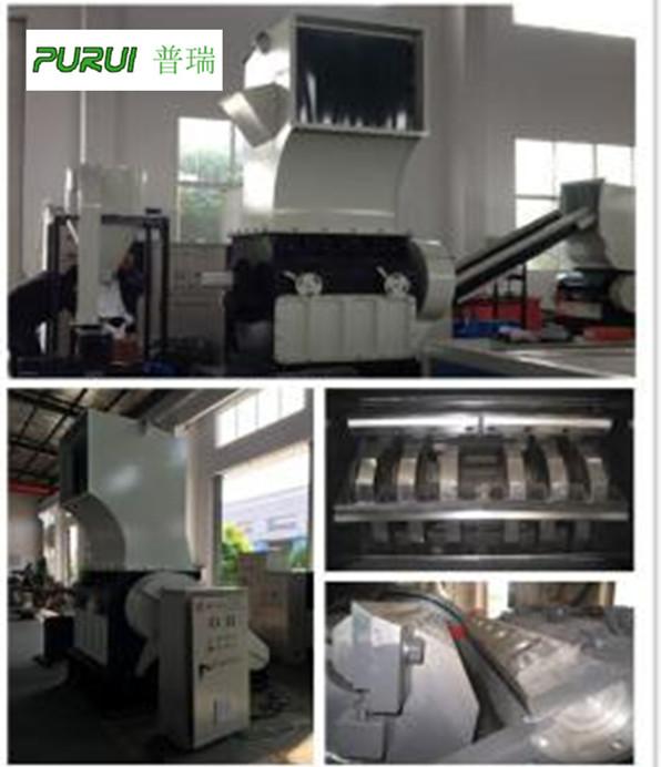 plastic crusher plastic crushing system