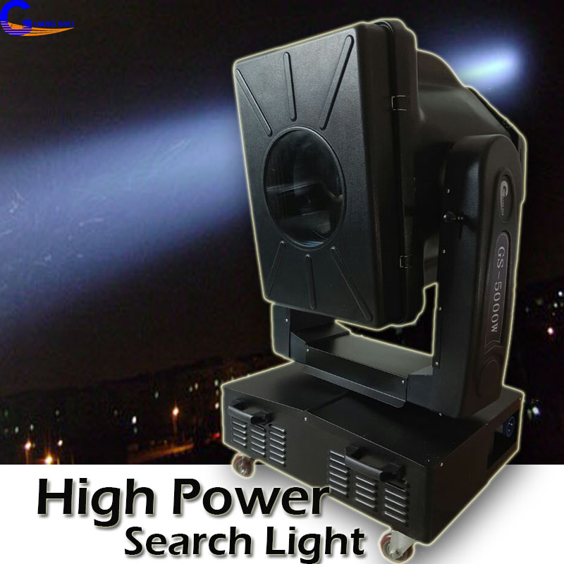 High Power Search Light Sky Tracker Moving Head Beam Lighting for landscape plaza
