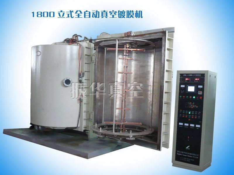 Vacuum plastic coater