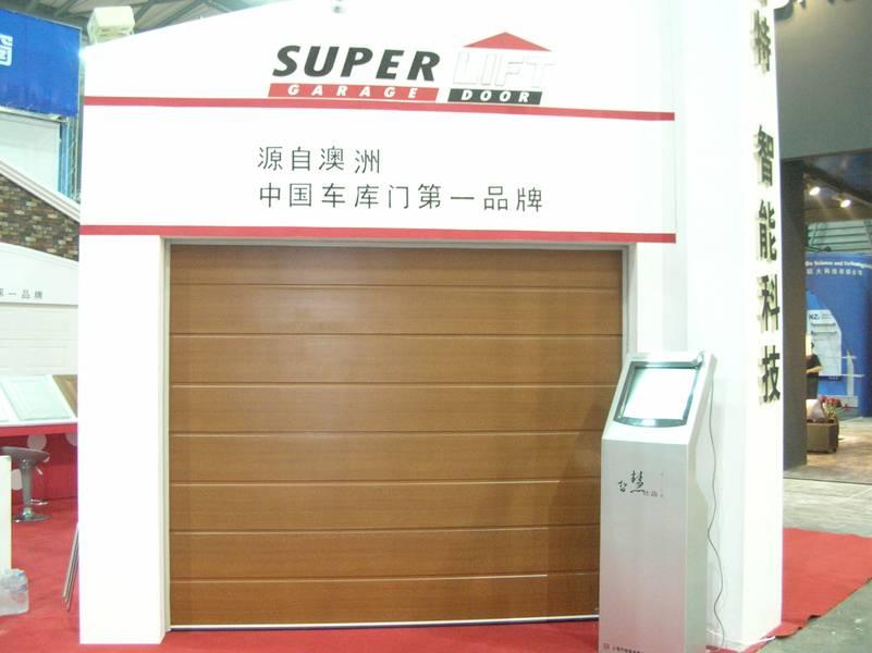 Modern steel sectional automatic garage door