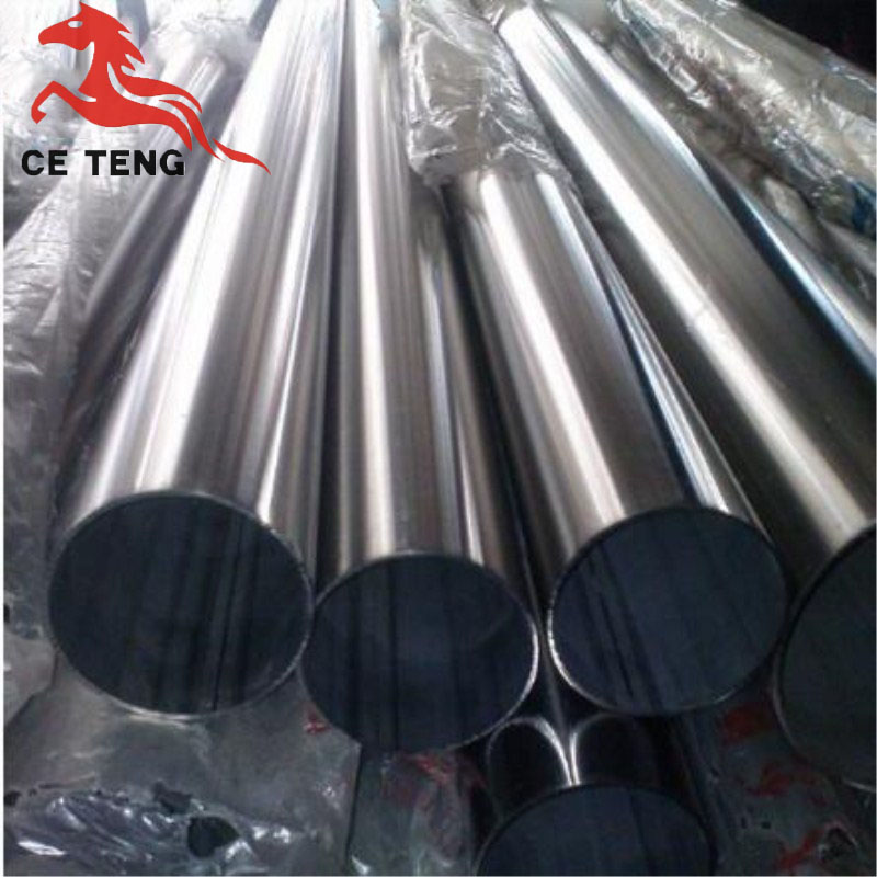 Duple 201 316L Seamless and Welded Stainless Steel Pipe