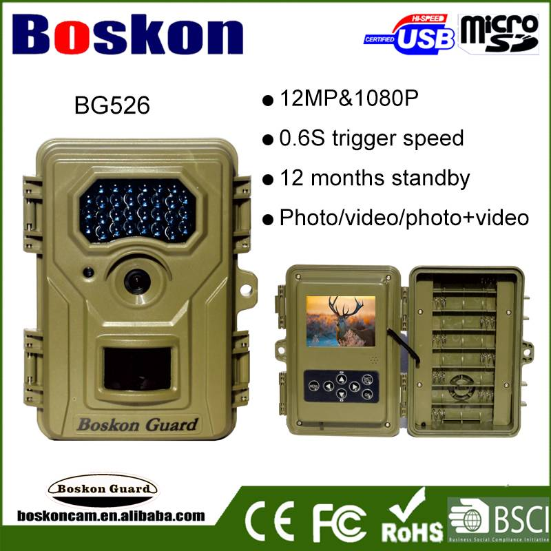 2016 newest product hot sales 12MP 1080P battery control waterproof hunting camera