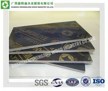 Cheap  Film Faced Plywood from China plywood factory