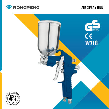 RONGPENG High Pressure Spray Gun W-71G