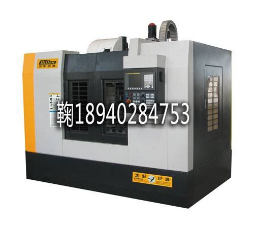 Supply hardened rail machining center