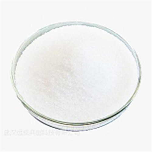 Antimuscarinic Treatment CAS 654671-77-9 Sitagliptin Phosphate Monohydrate Chemical