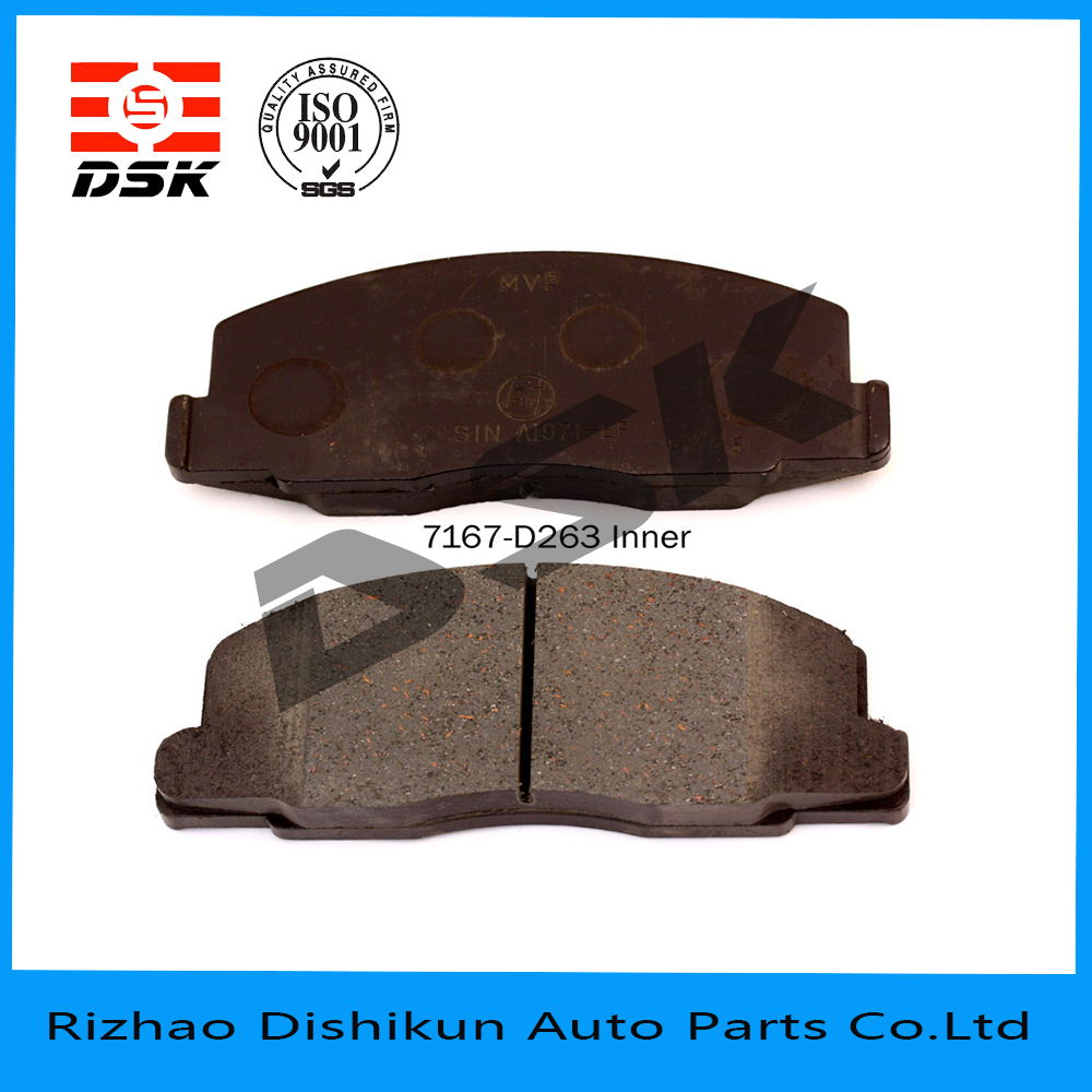 high quality and low noise auto part brake pad 7167-D263