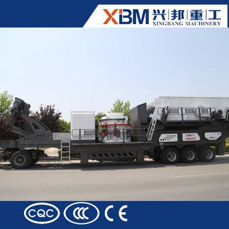 XBM high capacity portable crusher /portable crusher plant