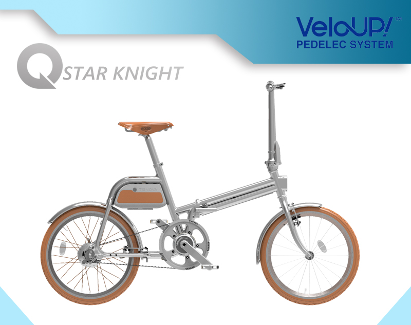 New Personal Transporter Inmotion Folding City Electric Bike
