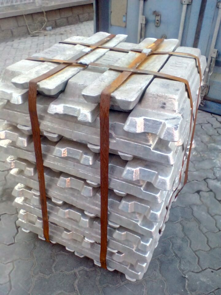 high quality aluminum ingot