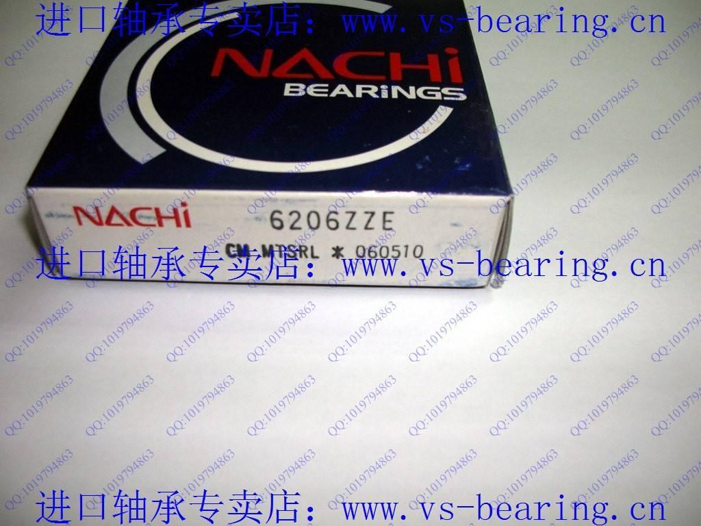 Japan NACHI Bearings
