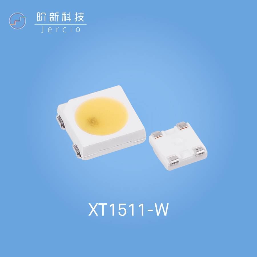 Jercio LED XT1511-W lamp bead built-in IC adjust brightess, it can replace WS2811, APA102 or SK6812