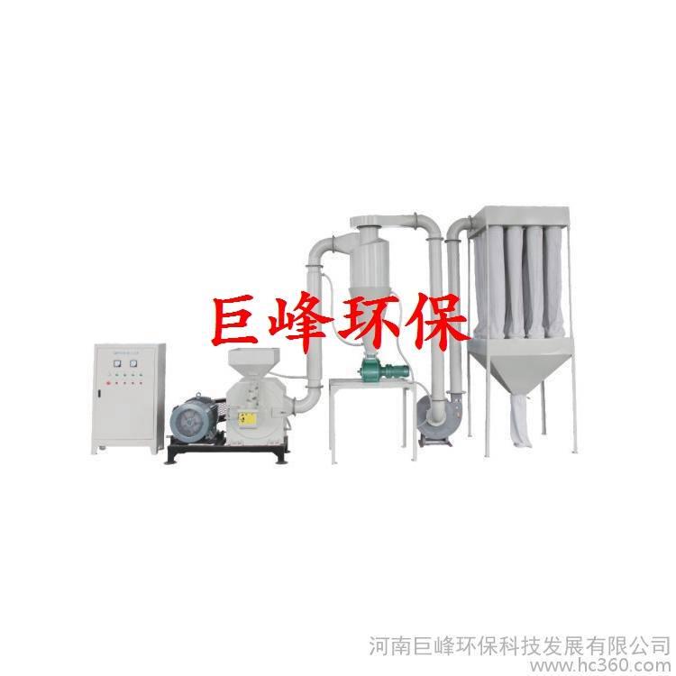 plastic mill/non-ferrous metal mill
