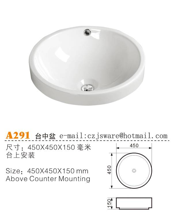 Counter top basins,adove counter basins,ceramic bathroom basins supplier and manufacturers