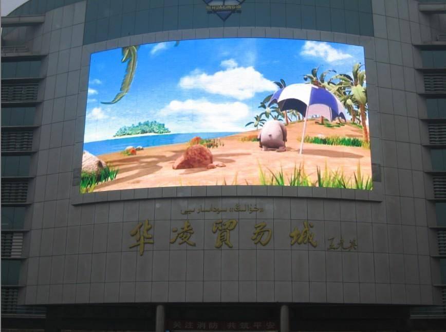 2014 Hot Selling Advertising LED Display