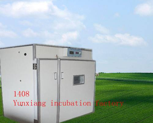 1408pcs industrial chicken egg incubator for  sale