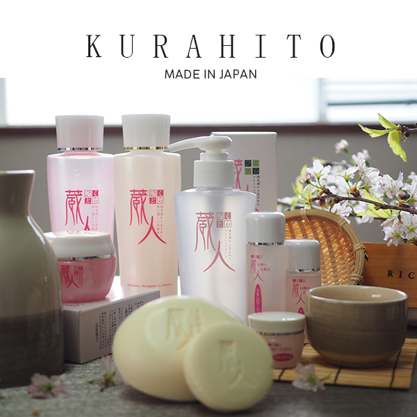 KURAHITO Japan Rice Essence Skin Care Set