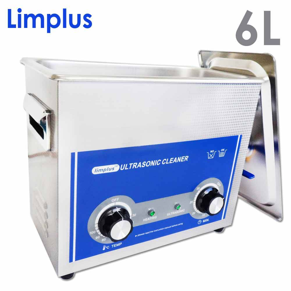 Limplus Desktop Ultrasonic Cleaner For Lab Cleaning (6.5Liter)